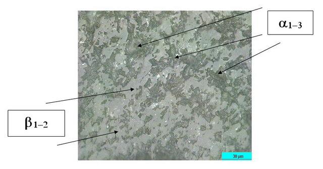 A lövedékálló védőmellény rétegeinek elemzése