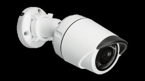 Bemutatkozik a D-Link Vigilance terméksorozat és SIP program!