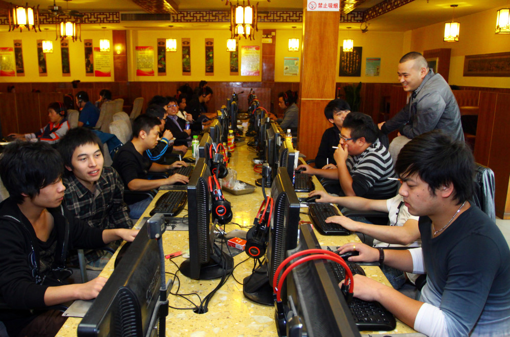 Kínában megszűnik az internetes anonimitás Forrás: origo