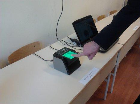 Alkalmazott Biometria Intézet