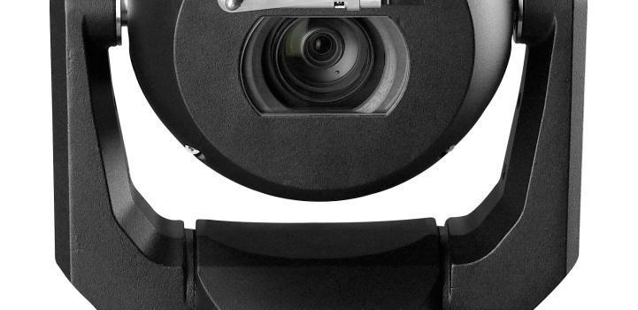 Bosch video alapú integrált megoldások a héjvédelmi és határvédelmi projektekben Forrás: Bosch biztonságtechnika