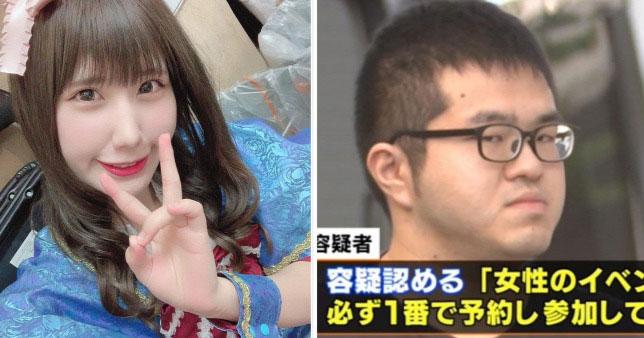 Ena Matsuoka és Hibiki SatoForrás: Tokyo report, twitter